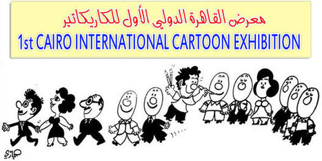 Première exposition internationale de caricatures au Caire en avril prochain | Égypt-actus | Scoop.it