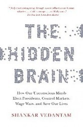 The Hidden Brain: How Ocean Currents Explain Our Unconscious Social Biases | The brain and illusions | Scoop.it