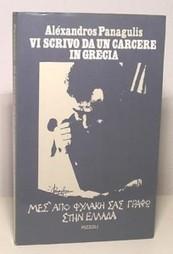 Alexandro Panagulis, Vi scrivo da un carcere in Grecia : Poesia, di ... | Grecia | Scoop.it