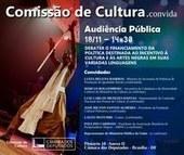 Audiência discute financiamento da política destinada ao incentivo à cultura negra   BINÓCULO CULTURAL   Monitor de informação para empreendedorismo cultural e criativo    Scoop.it