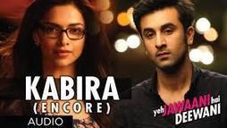 Kabira Encore Full Lyrics From Yeh Jawaani Hai Deewani | Jobs1234 | Scoop.it