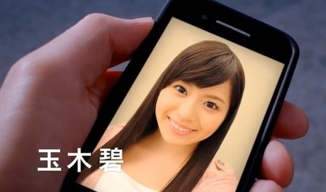 Virtual women lure men to Japan's vending machines | Mediawijsheid in het VO | Scoop.it