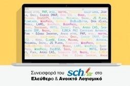Ενσωμάτωση video/παρουσιάσεων από το ΠΣΔ στον WordPress ιστότοπο σας – Τα νέα του Πανελλήνιου Σχολικού Δικτύου | Informatics Technology in Education | Scoop.it