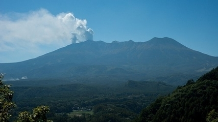 Geographical Association - Mt.Ontake volcanic eruption, Japan, 2014 | Learning | Scoop.it