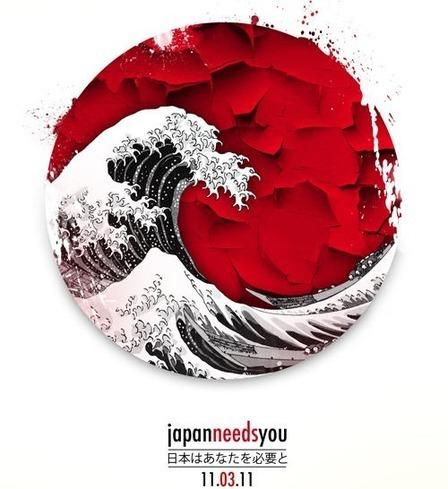 Messages pour le Japon et les lecteurs | PF | Japon : séisme, tsunami & conséquences | Scoop.it