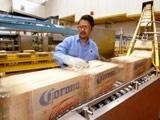Corona change de propriétaire pour 20,1 milliards de dollars   Actualité de l'Industrie Agroalimentaire   agro-media.fr   Scoop.it