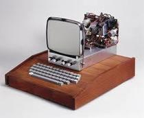 Historia de la integración de la tecnología en las aulas | The Flipped Classroom | TIC & Educación | Scoop.it