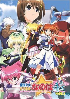 2nd Magical Girl Lyrical Nanoha Film's Full Trailer Posted | Anime News | Scoop.it