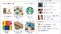 Last-minute giving made easier with Facebook Gifts - CNN.com | Social Media Article Sharing | Scoop.it