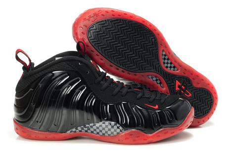 Nike Air Foamposite One Galaxy   Cheapslebron11.com   Cheap Kobe Shoes Plus Nike Kevin Durant On www.cheapslebron11.com   Scoop.it