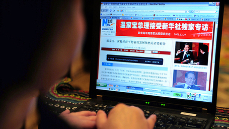 China fires back at hacking claims: '144,000 hacks a month, mostly from US' | MN News Hound | Scoop.it