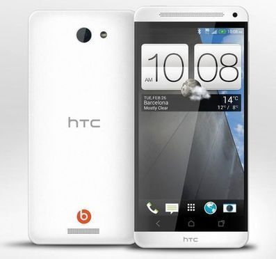 HTC M7 with 4.3 Ultrapixel Camera? [Rumor] | Android tools, techniques and features | Scoop.it