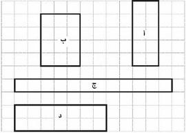 موقع نيفا للرياضيات | موقع الرياضيات | אמנה | Scoop.it