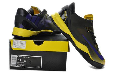Kobe Bryant 8 System Mambacurial MC Black/Yellow/Purple Nike Basketball Shoes | popular list | Scoop.it