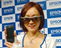 重さ6割減の眼鏡型端末、開発者巻き込み市場創出狙う | Technology in Business | Scoop.it