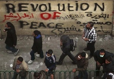 Egypt protesters battle on to end army rule | Égypt-actus | Scoop.it