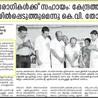 Axshya Keralam