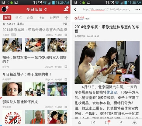 The simple news reader app that's taking China by storm just... | MarTech : Маркетинговые технологии | Scoop.it
