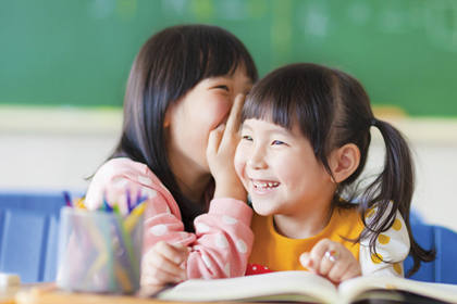 Cutting to the Common Core: Constructive Conversations - Language Magazine | ELT Articles Worth Reading (mostly ELT) | Scoop.it