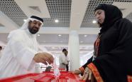 AFP: Low turnout in round two of Bahrain vote | Human Rights and the Will to be free | Scoop.it