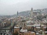 PUNT DE BENVINGUDA de Girona | Girona | Scoop.it