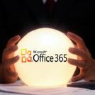 Office 365 komt als app naar iPhone | Co Create | Scoop.it