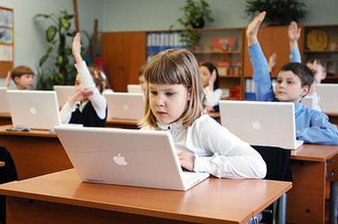 E-learning в школе: что требует электронное обучение от участников образовательного процесса | Об образовательных ресурсах и обучении | Scoop.it