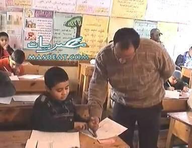 نتيجة الصف السادس الابتدائى بوابة محافظة الاسماعيلية | رسائل حب | Scoop.it