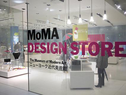 La boutique du MoMA met en vente une nouvelle collection d'objets créés avec Kickstarter | Digital Stacks | Scoop.it