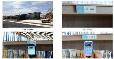 La technologie NFC au service des bibliothèques japonaises | Omnivore Socio-Technologique | Scoop.it