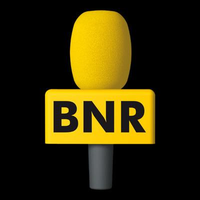 Vanmiddag 13:30 @BNRzaken doen met... @FransvSteenisdirecteur @NLLoterij in gesprek met @ruudhendrikstv | Kansspelen en (nieuwe) wetgeving in het nieuws | Scoop.it