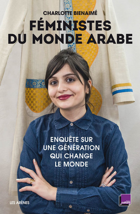 QUI SONT LES FÉMINISTES DU MONDE ARABE? | EuroMed égalité hommes-femmes | Scoop.it