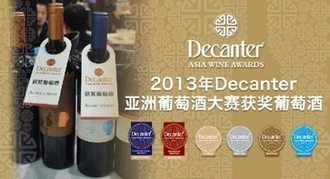 Decanter partners with Amazon China to promote award-winning wineries | decanter.com | Grande Passione | Scoop.it