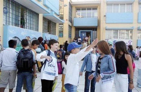 Στις 5 Σεπτεμβρίου εφέτος η έναρξη της σχολικής χρονιάς | Καθηγητές ΠΕ19 - 20 | Scoop.it