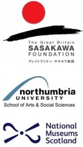 Public Symposium on Scottish Connections with Japan | Culture Scotland | Scoop.it