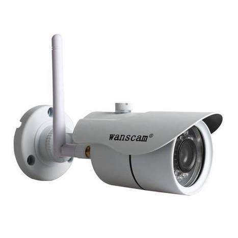 Test et avis de la caméra de surveillance Wanscam HW0043 | Nalaweb | Scoop.it