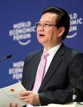 TRAFFIC - Wildlife Trade News - Viet Nam Prime Minister orders action on wildlifecrime | Marine Science and Conservation | Scoop.it