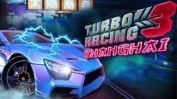 Turbo Racing Oyunu | www.frivoyunlari.biz.tr | Scoop.it