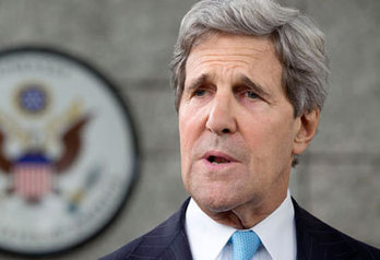 Kerry: 'A tragic day for Uganda, all who care about the cause of human rights' | Daily Crew | Scoop.it