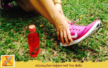 ออกกำลังกายเพื่อสุขภาพ…เหตุไฉนเป็นตะคริว | ดาวซัลโวฟุตบอลโลก 2014 | Scoop.it