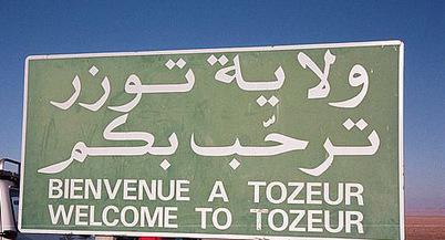 Le secteur de l'artisanat à Tozeur en deçà de son potentiel | Patrimoine et Artisanat Tunisien | Scoop.it