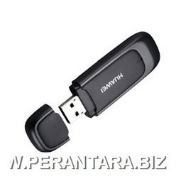 Jual Huawei E161 Modem Internet HSDPA   Internet Murah   Scoop.it