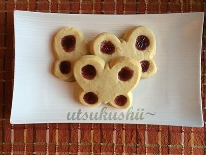 Rei's Butterfly Cookies | Food | Scoop.it