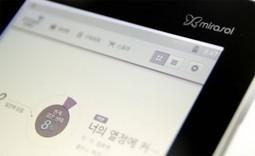 Kyobo eReader con Android y semanas de autonomía   VIM   Scoop.it