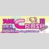 AniCrush x MOGRA: il party per soli geek!   Social it   Scoop.it