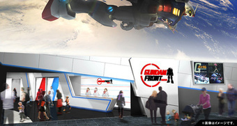 Gundam Mini Theme Park to Open in April in Tokyo | Anime News | Scoop.it
