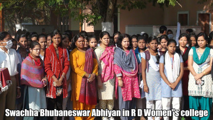 Join us tomorrow i.e. 5th Dec 2014 at 6 AM to 9 AM in R D women's college for… | Facilitater, Sustainable Development | Scoop.it