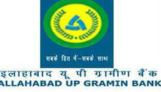 Allahabad UP Gramin Bank Recruitment 2013-14 |Officer and office Assistant jobs | All India Jobs | Scoop.it
