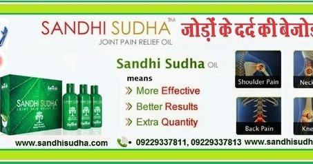 Sandhi Sudha Oil - Ayurvedic Joint Pain Relief Treatment | sandhisudha.comSandhi Sudha Oil | Sandhi Sudha | Sandhi Sudha India | Original SandhiSudha - Joint Pain Relief Herbal Formula | Scoop.it