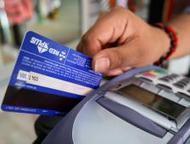 En tarjetas de crédito, el principal riesgo de fraude | El Financiero | fraude | Scoop.it